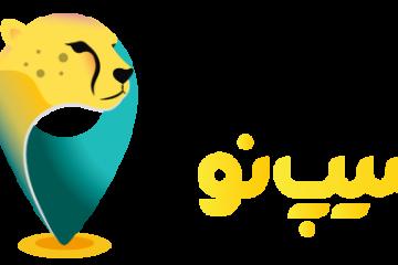 logo site3